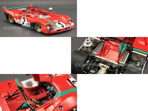 GMP Ferrari 312PB Targa Florio 1972 - #3
